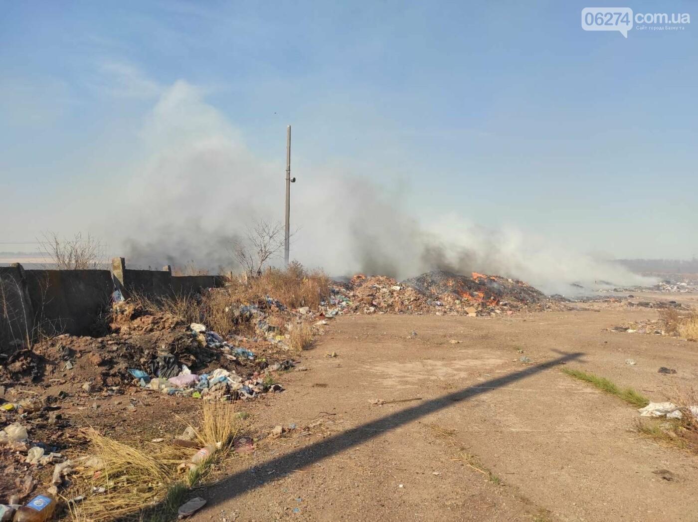В Бахмутском районе продолжается ликвидация пожара на санкционированной свалке, фото-1