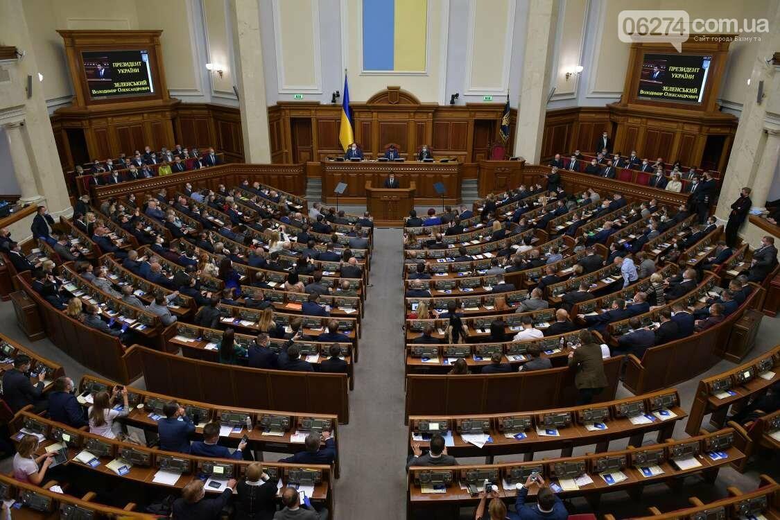 Украина начала работу над стратегией развития Донбасса - Зеленский, фото-1