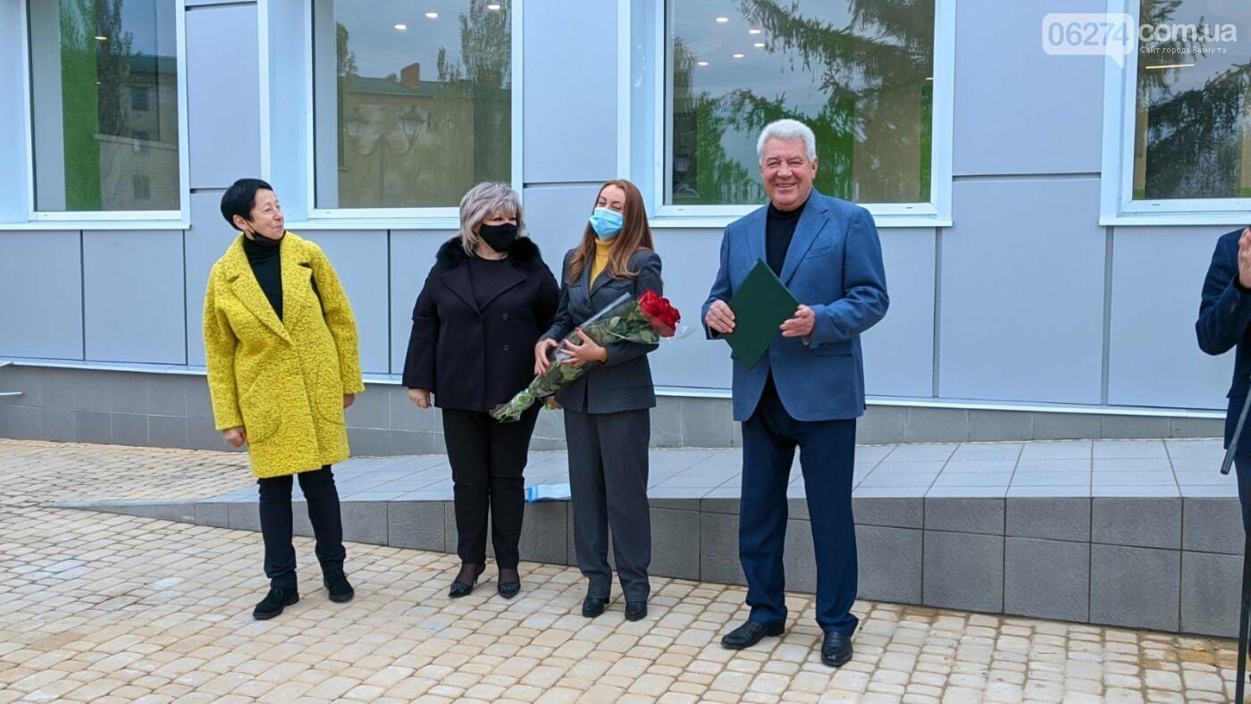 В Бахмуте презентовали Прозрачный социальный офис, фото-1