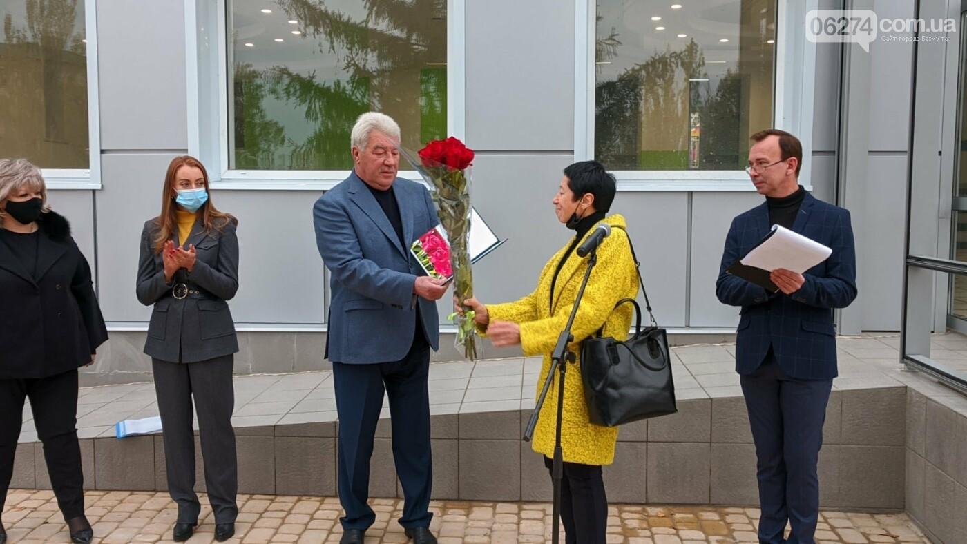 В Бахмуте презентовали Прозрачный социальный офис, фото-3