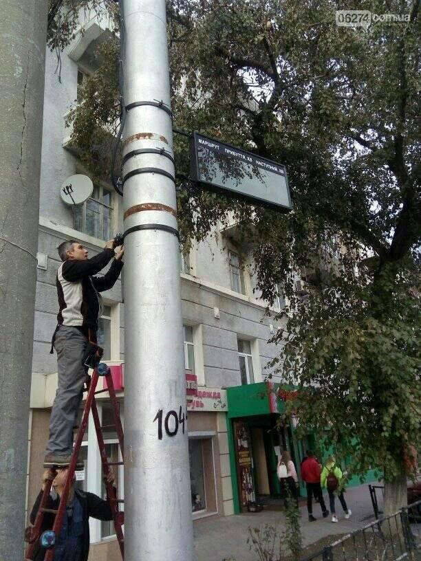В Бахмуте можно онлайн отследить движение троллейбусов, фото-1