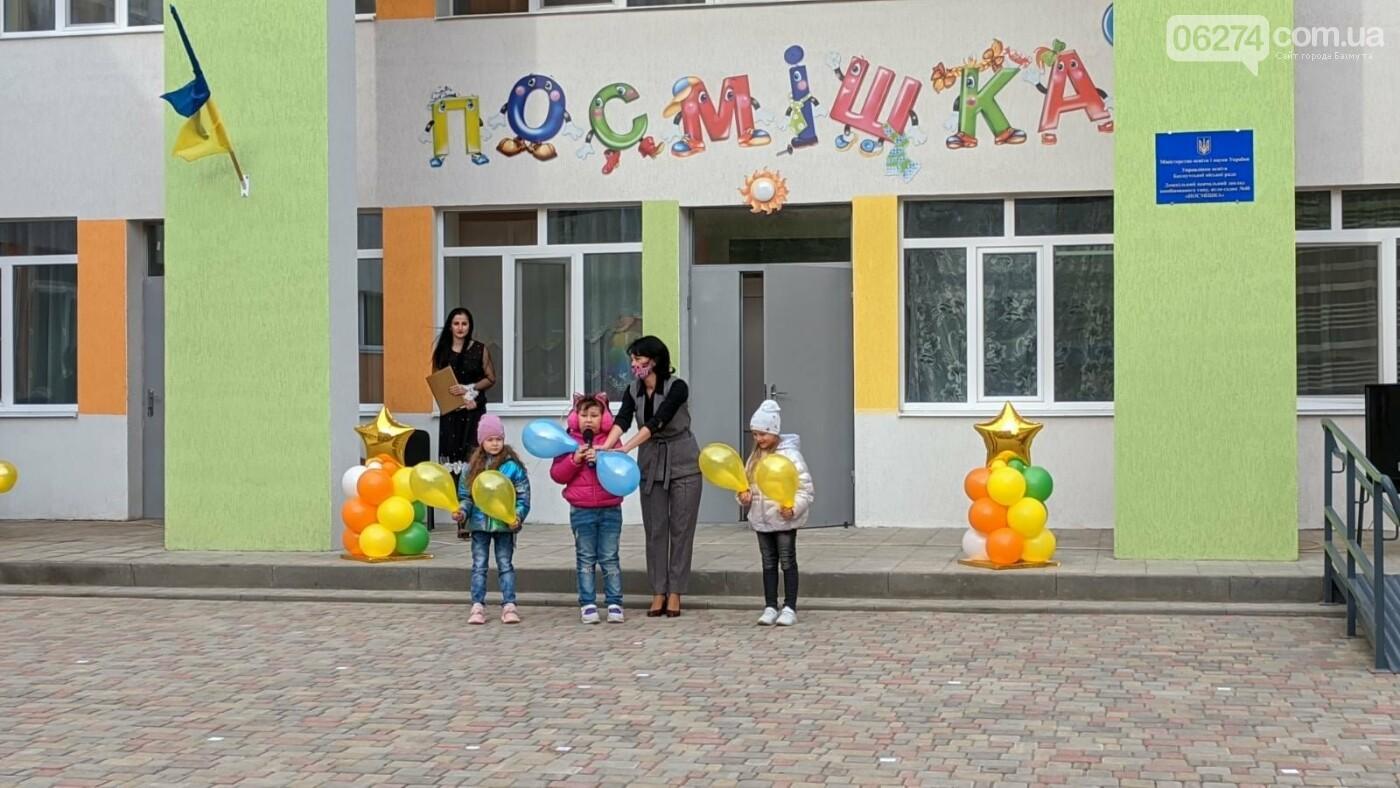 В Бахмуте открыли еще один обновленный детский сад, фото-1