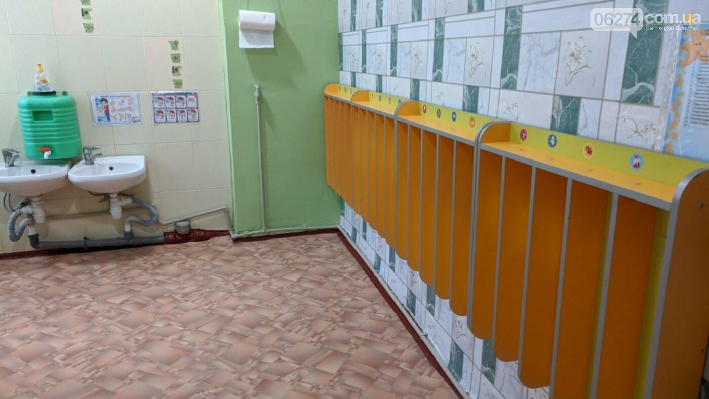 В Бахмуте открыли еще один обновленный детский сад, фото-13