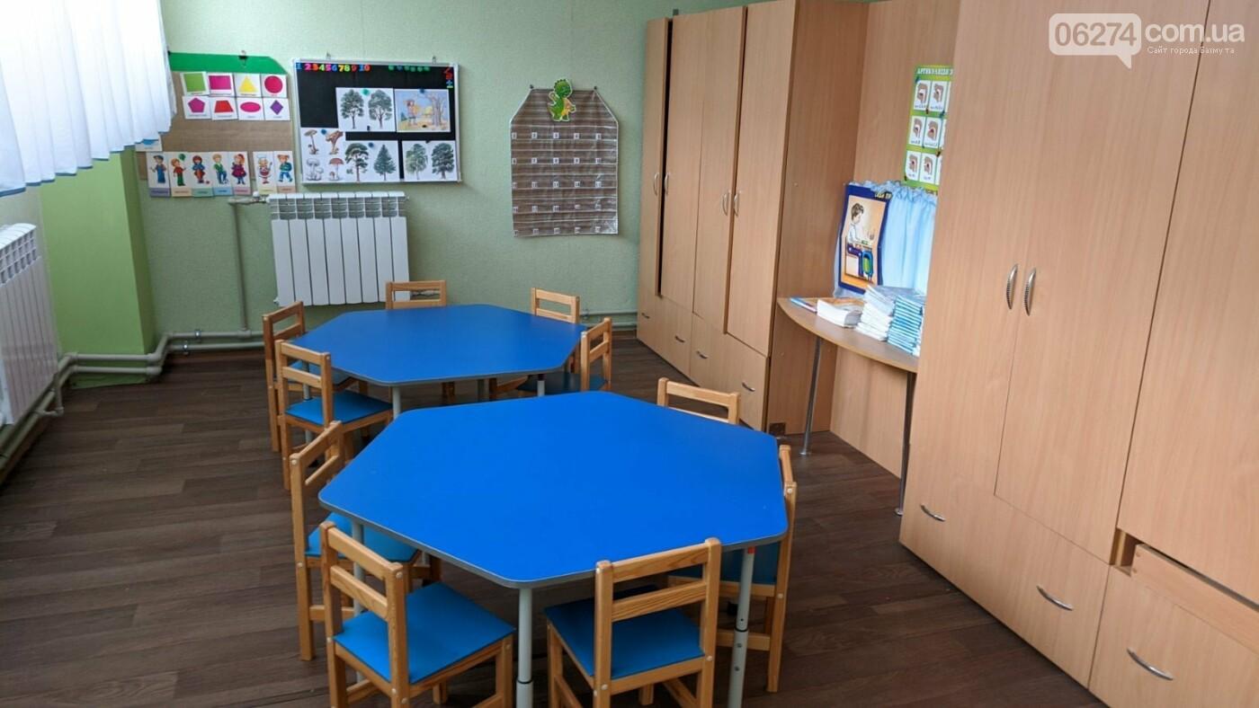 В Бахмуте открыли еще один обновленный детский сад, фото-9