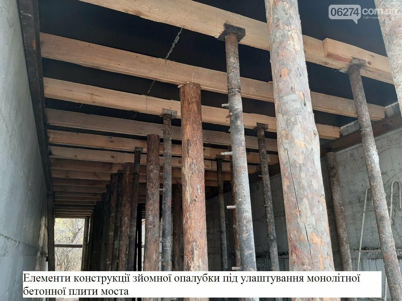 В Бахмуте продолжается ремонт моста по ул. Трудовой, фото-1