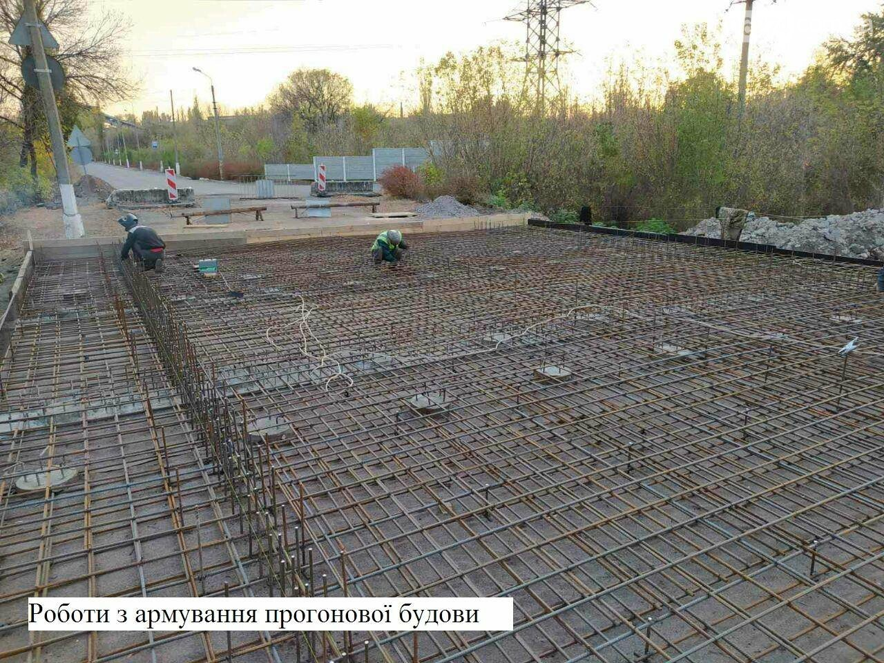 В Бахмуте продолжается ремонт моста по ул. Трудовой, фото-3