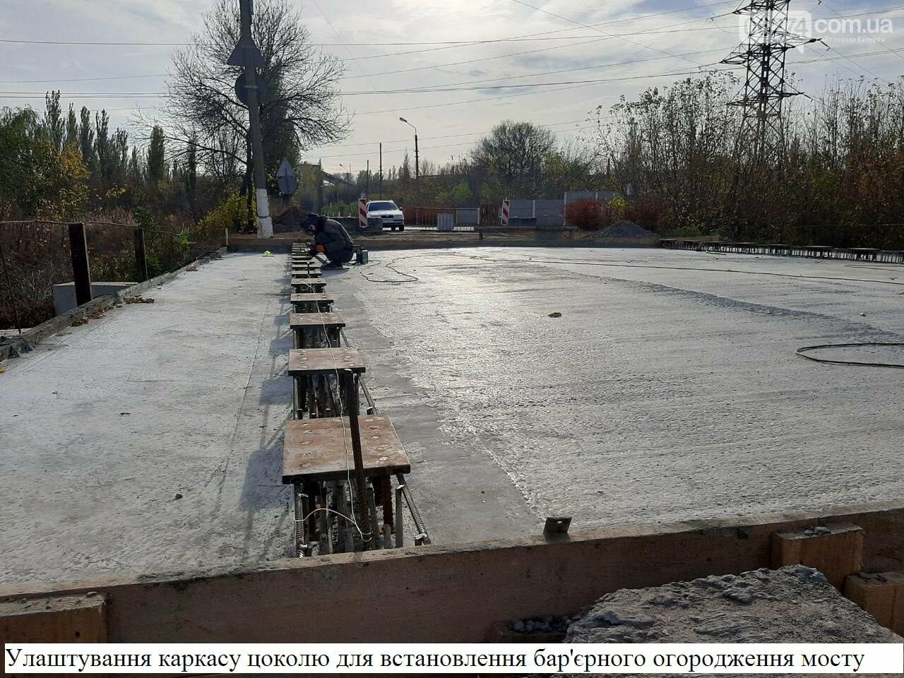 В Бахмуте продолжается ремонт моста по ул. Трудовой, фото-4