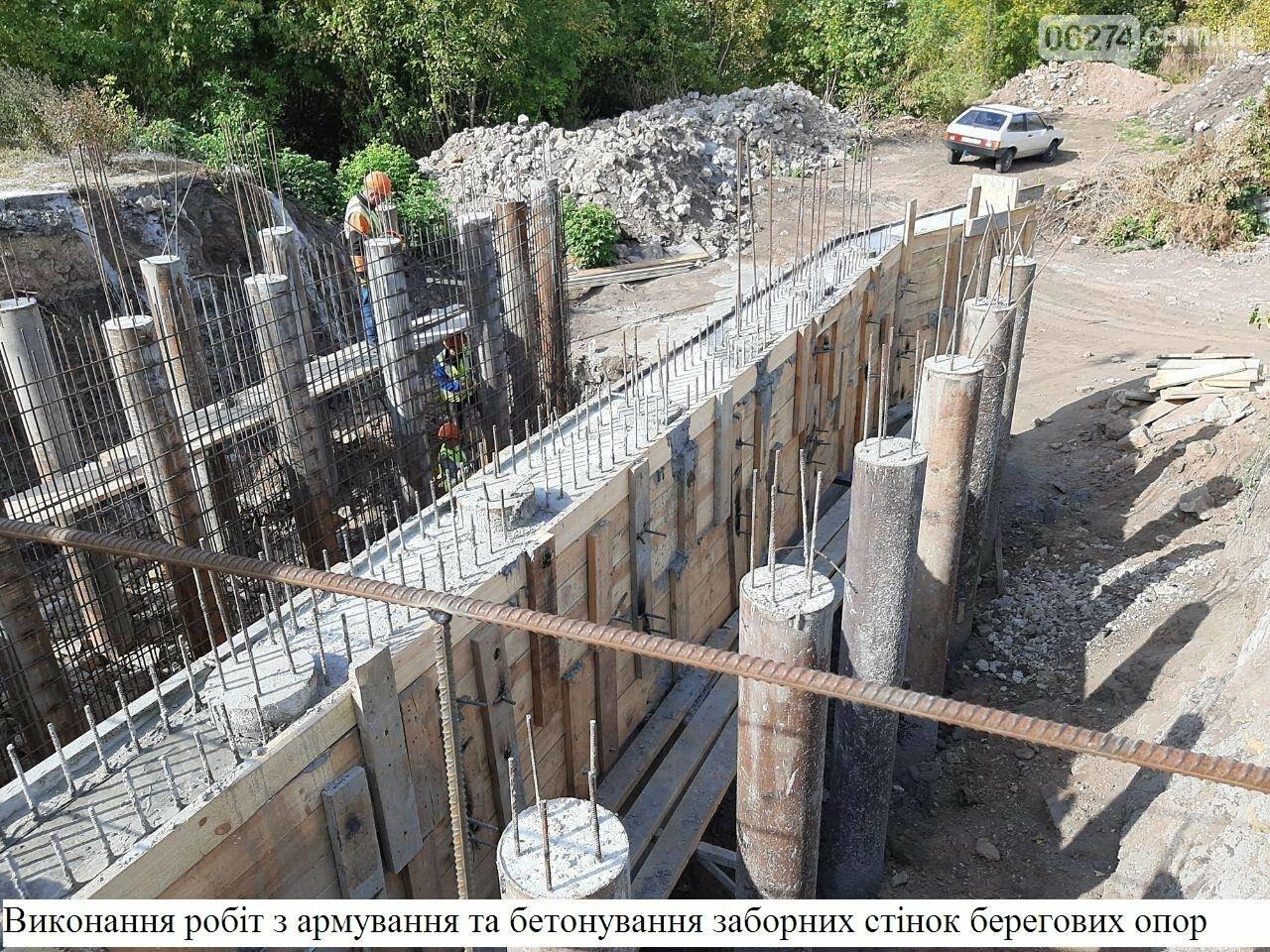 В Бахмуте продолжается ремонт моста по ул. Трудовой, фото-5