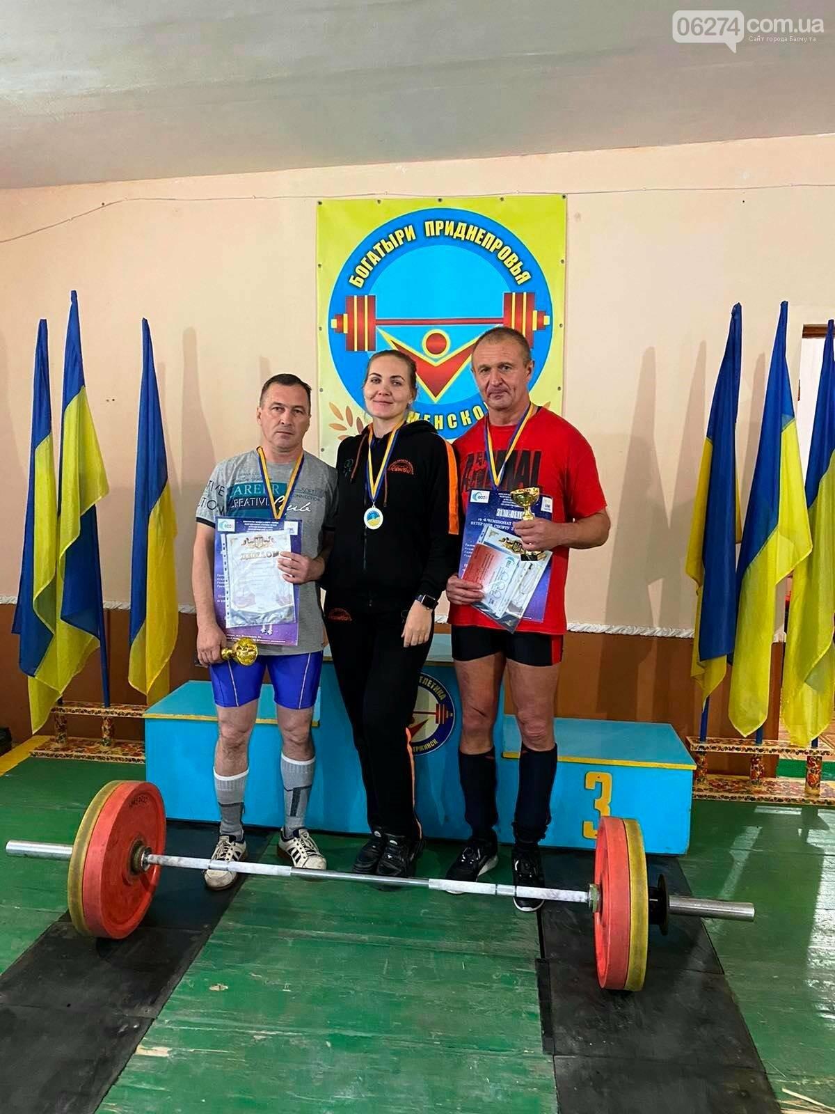 Тяжелоатлеты Бахмута стали призерами чемпионата Украины среди ветеранов, фото-1
