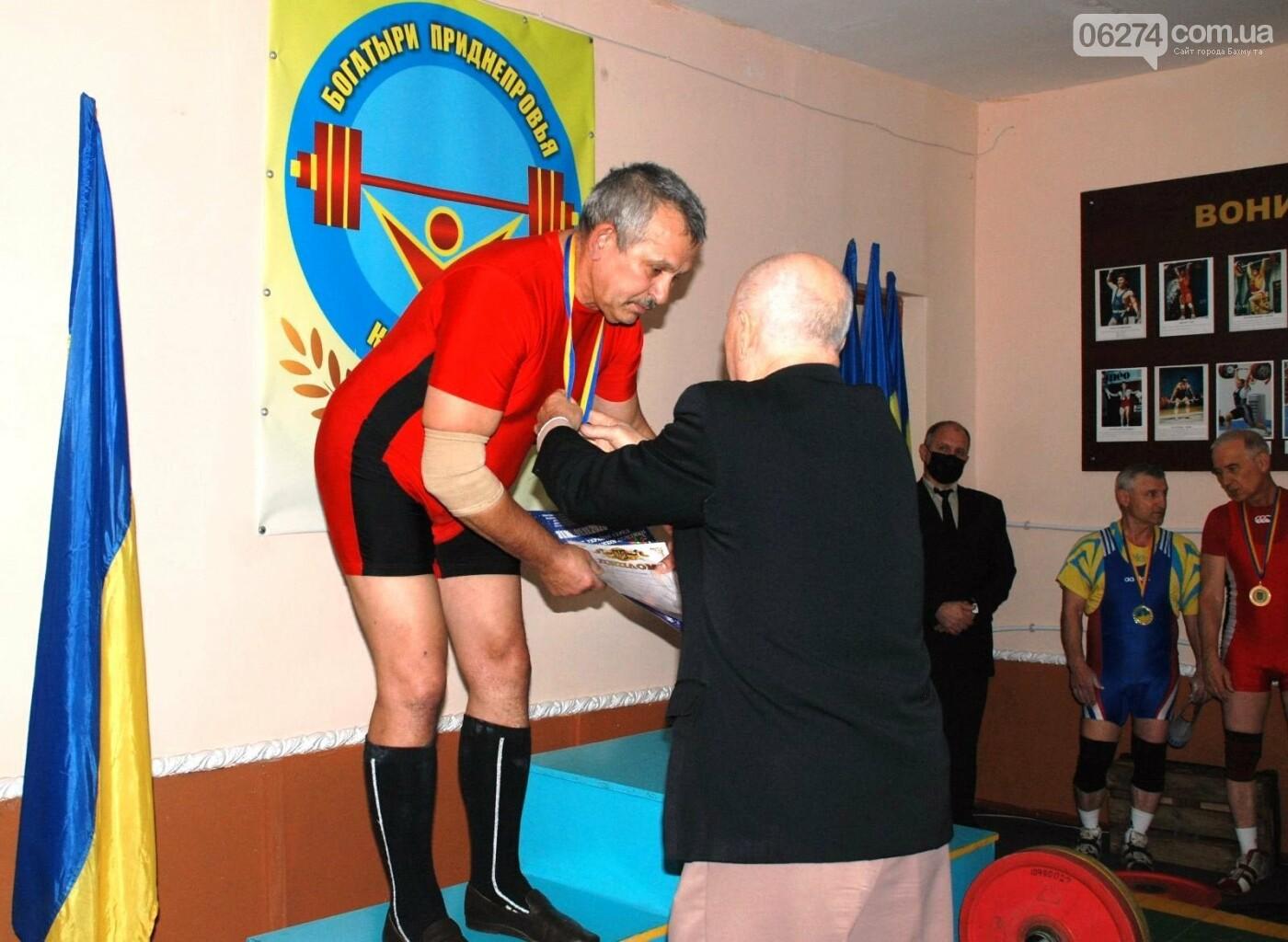 Тяжелоатлеты Бахмута стали призерами чемпионата Украины среди ветеранов, фото-2