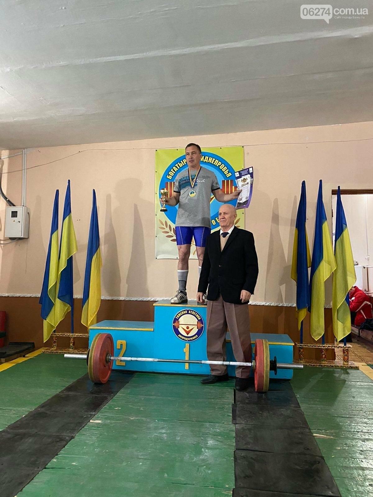 Тяжелоатлеты Бахмута стали призерами чемпионата Украины среди ветеранов, фото-3