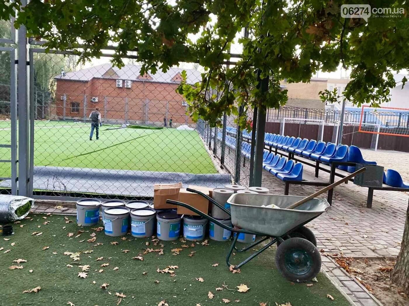 В Бахмуте проводится реконструкция и капитальный ремонт спортивных объектов, фото-6
