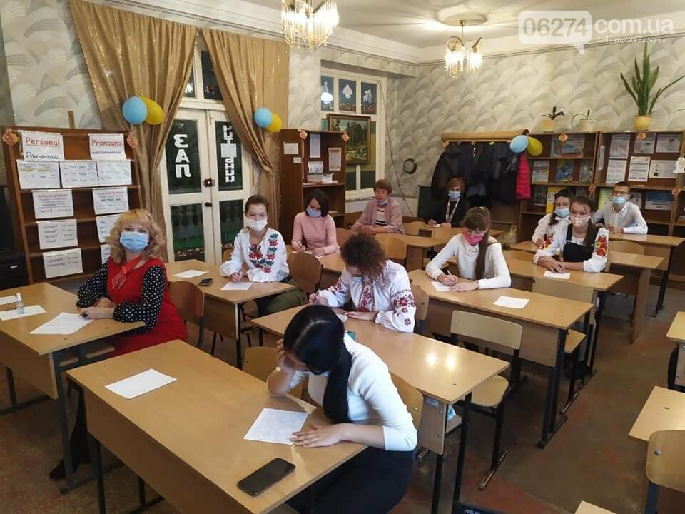В Бахмуте присоединились к Всеукраинскому радиодиктанту, фото-4