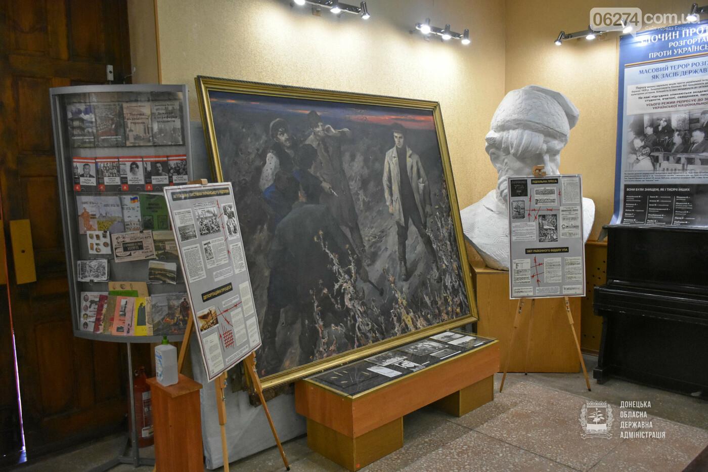 В Бахмуте открылась онлайн-выставка памяти жертв Голодомора и Большого террора, фото-2
