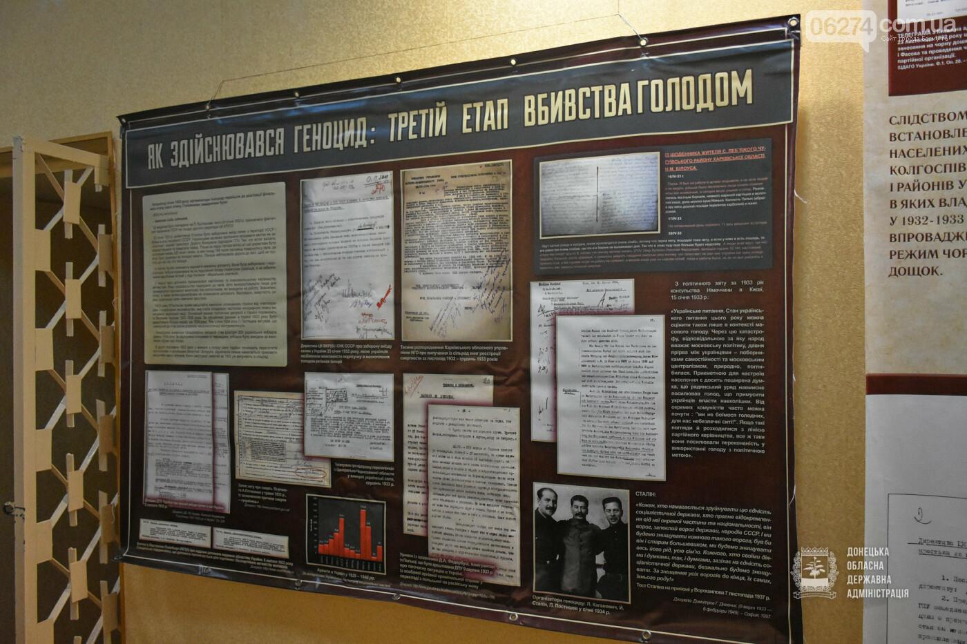 В Бахмуте открылась онлайн-выставка памяти жертв Голодомора и Большого террора, фото-3