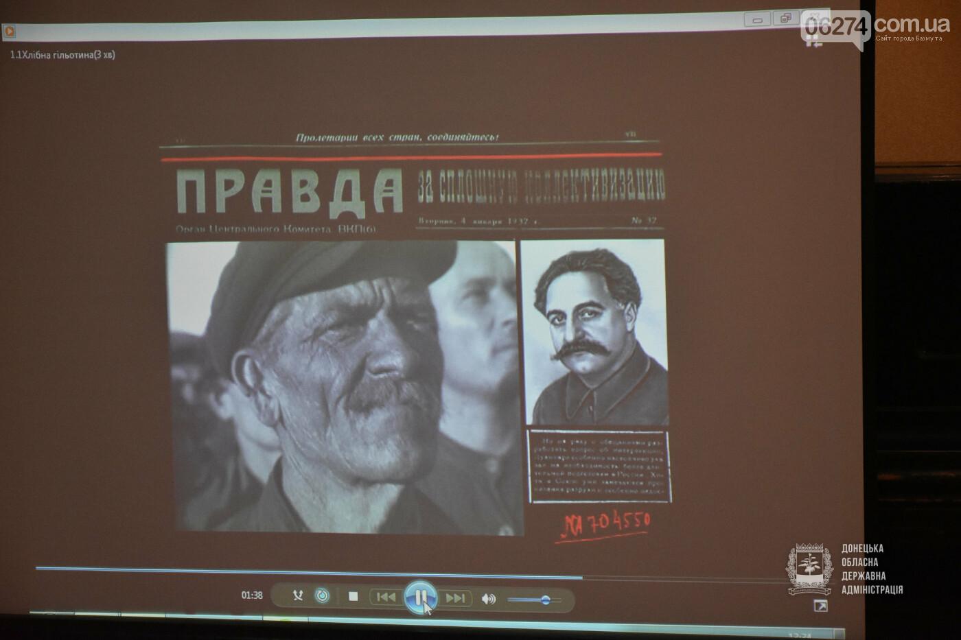 В Бахмуте открылась онлайн-выставка памяти жертв Голодомора и Большого террора, фото-4