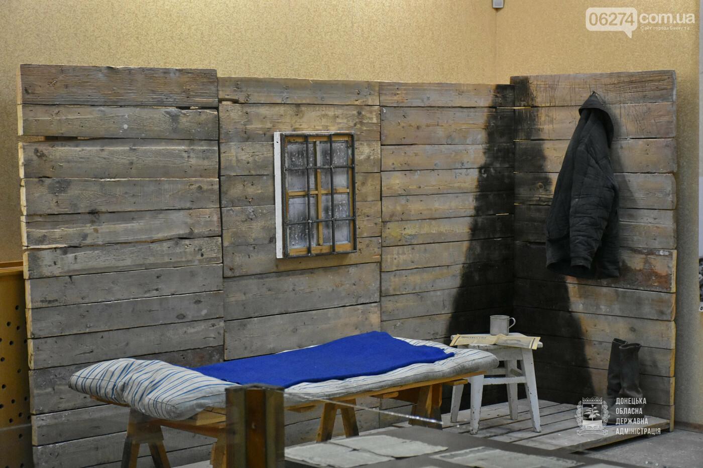 В Бахмуте открылась онлайн-выставка памяти жертв Голодомора и Большого террора, фото-5