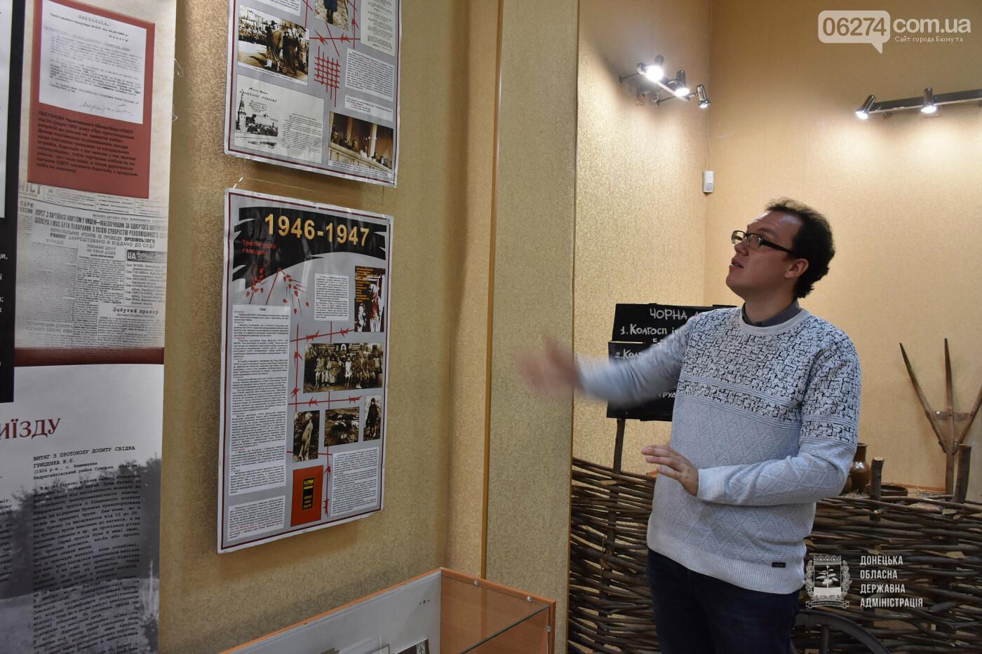 В Бахмуте открылась онлайн-выставка памяти жертв Голодомора и Большого террора, фото-10
