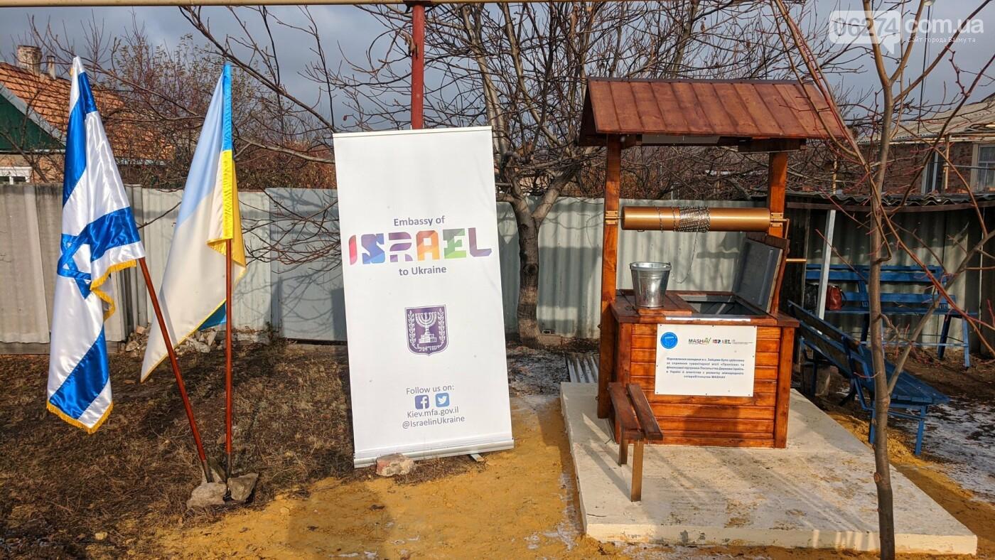 В Зайцево Бахмутской ОТГ расчистили колодцы с питьевой водой, фото-2
