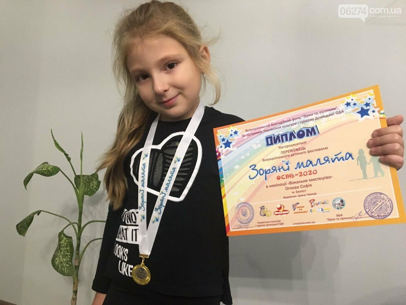 Дошкольники Бахмутской ОТГ стали лучшими на фестивале «Зоряні малята», фото-3