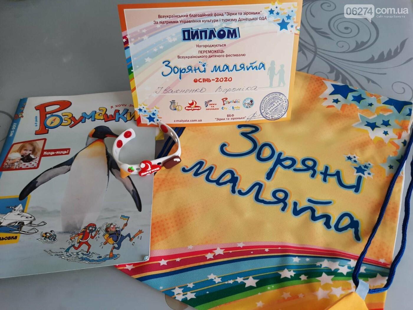 Дошкольники Бахмутской ОТГ стали лучшими на фестивале «Зоряні малята», фото-9