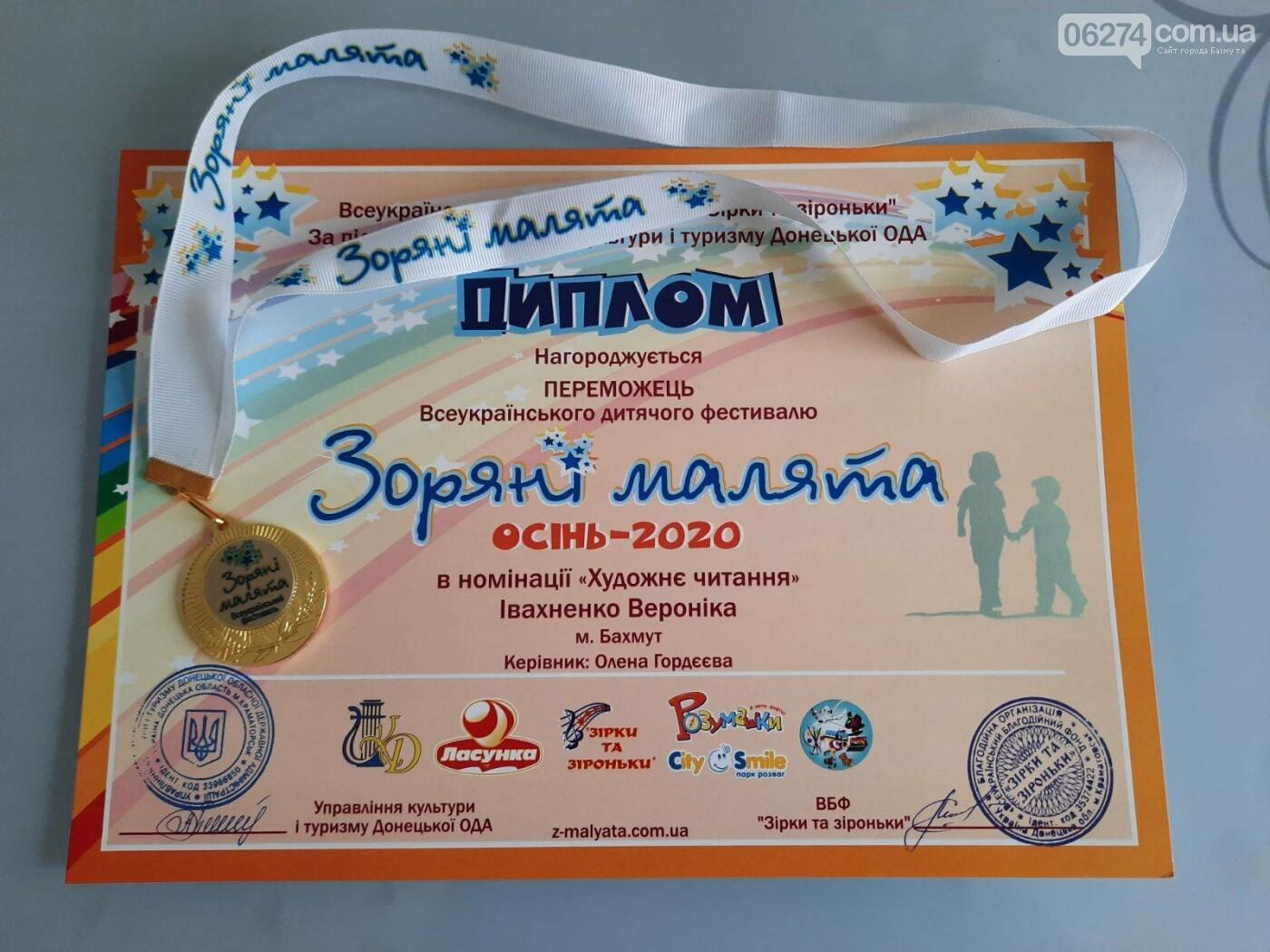 Дошкольники Бахмутской ОТГ стали лучшими на фестивале «Зоряні малята», фото-7