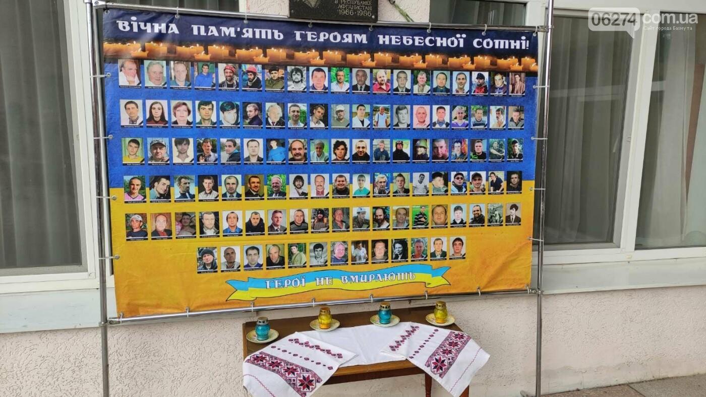 В Бахмуте прошли мероприятия ко Дню Достоинства и Свободы, фото-1