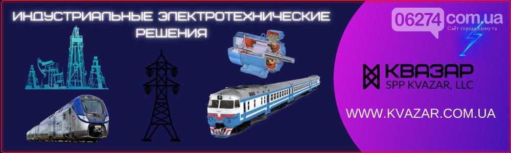 Производственное предприятие СПП КВАЗАР готово к сотрудничеству, фото-3