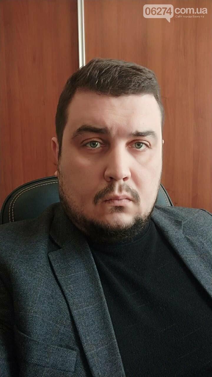 В Бахмутском городском совете произошли кадровые изменения, фото-1