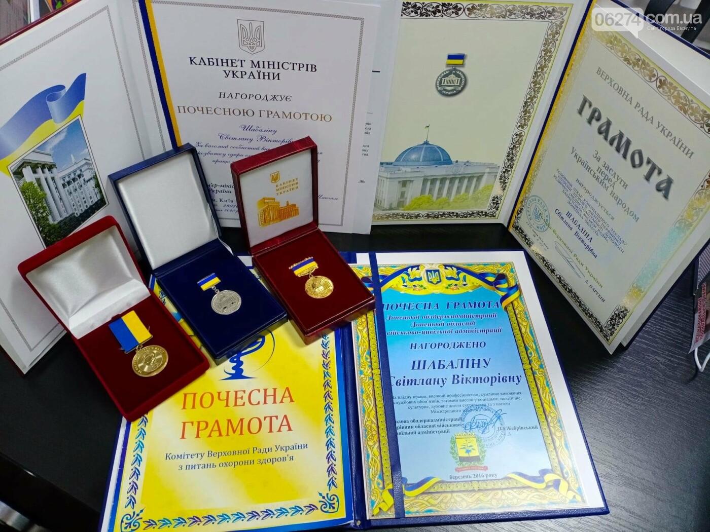 Главврача «первички» Бахмута наградили Почетной грамотой Кабмина, фото-1