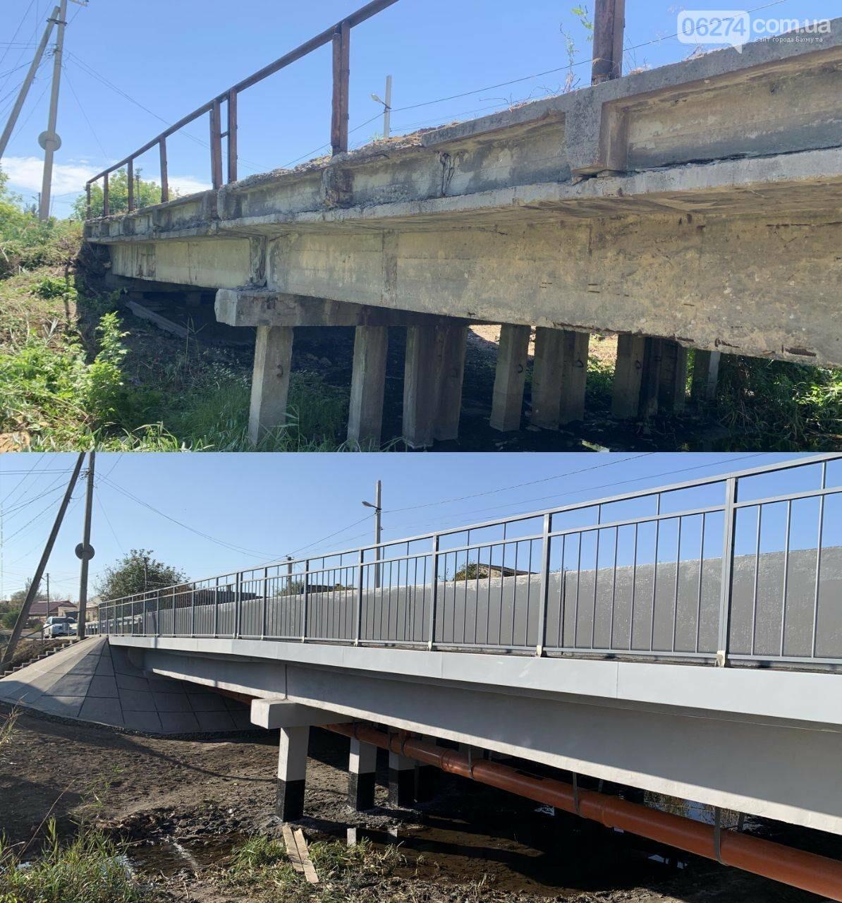 В Бахмуте завершены ремонты двух автомобильных мостов, фото-2