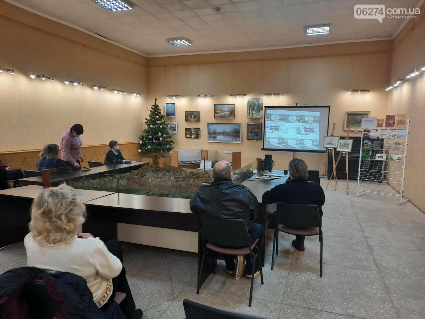 В краеведческом музее презентовали проект «Бахмут сквозь время», фото-1