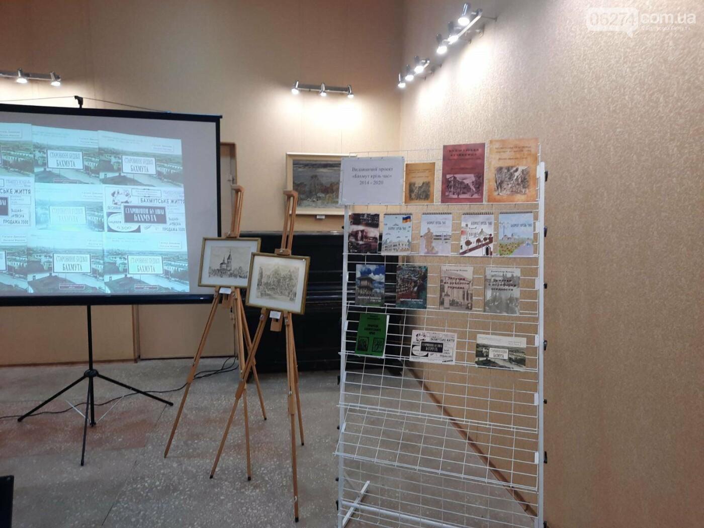 В краеведческом музее презентовали проект «Бахмут сквозь время», фото-3