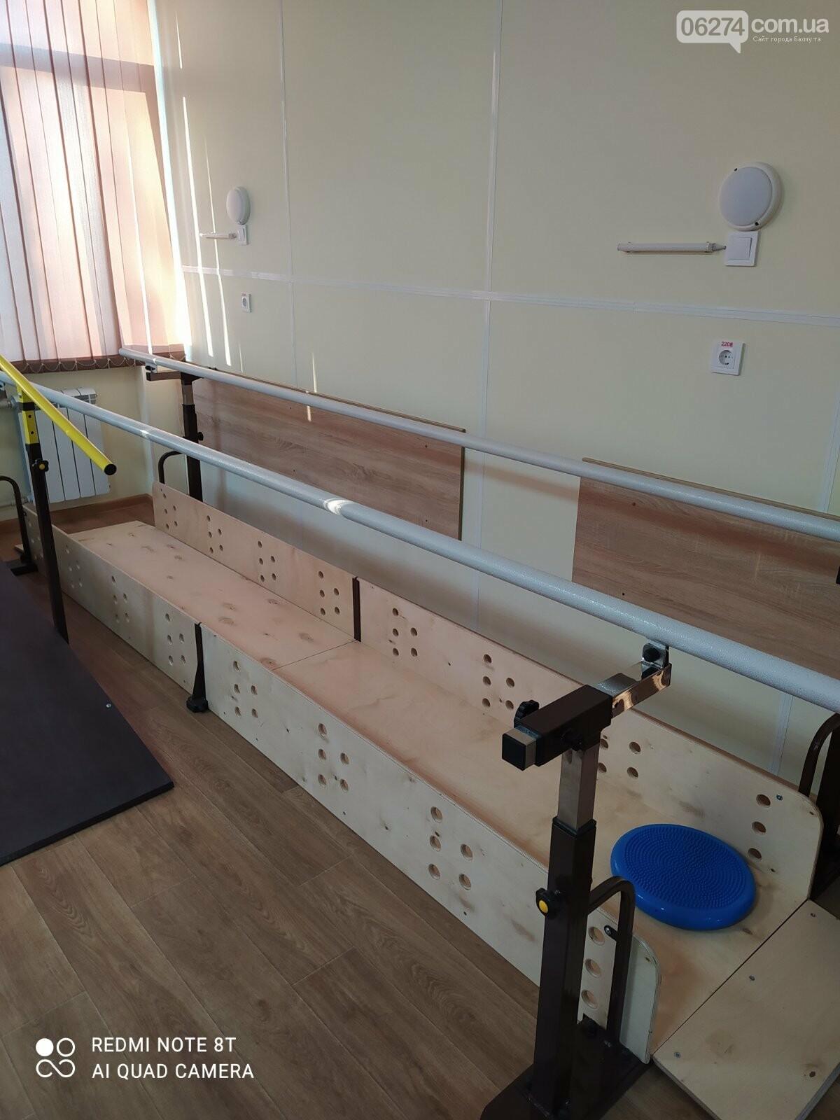 В Бахмутской больнице создан зал лечебной физкультуры, фото-4