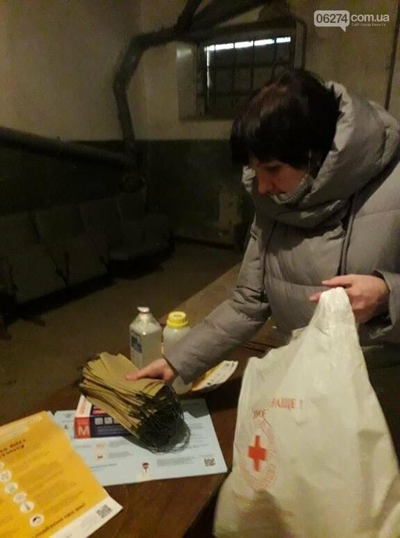 Бахмутчане могут помочь теплыми вещами и продуктами для пунктов обогрева, фото-3