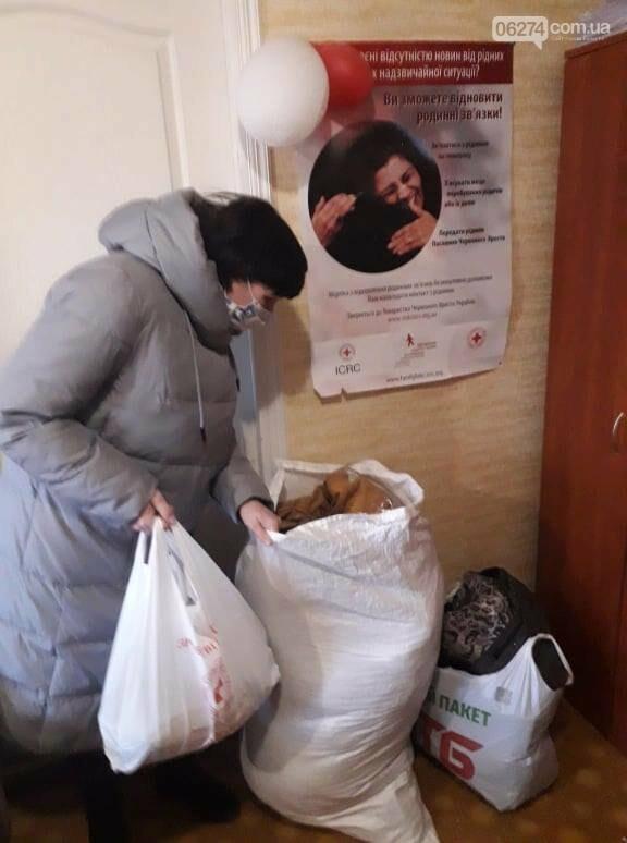 Бахмутчане могут помочь теплыми вещами и продуктами для пунктов обогрева, фото-2