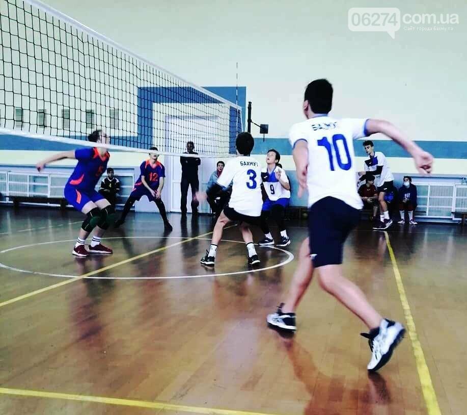 Юные волейболисты Бахмута стали чемпионами Донецкой области, фото-1