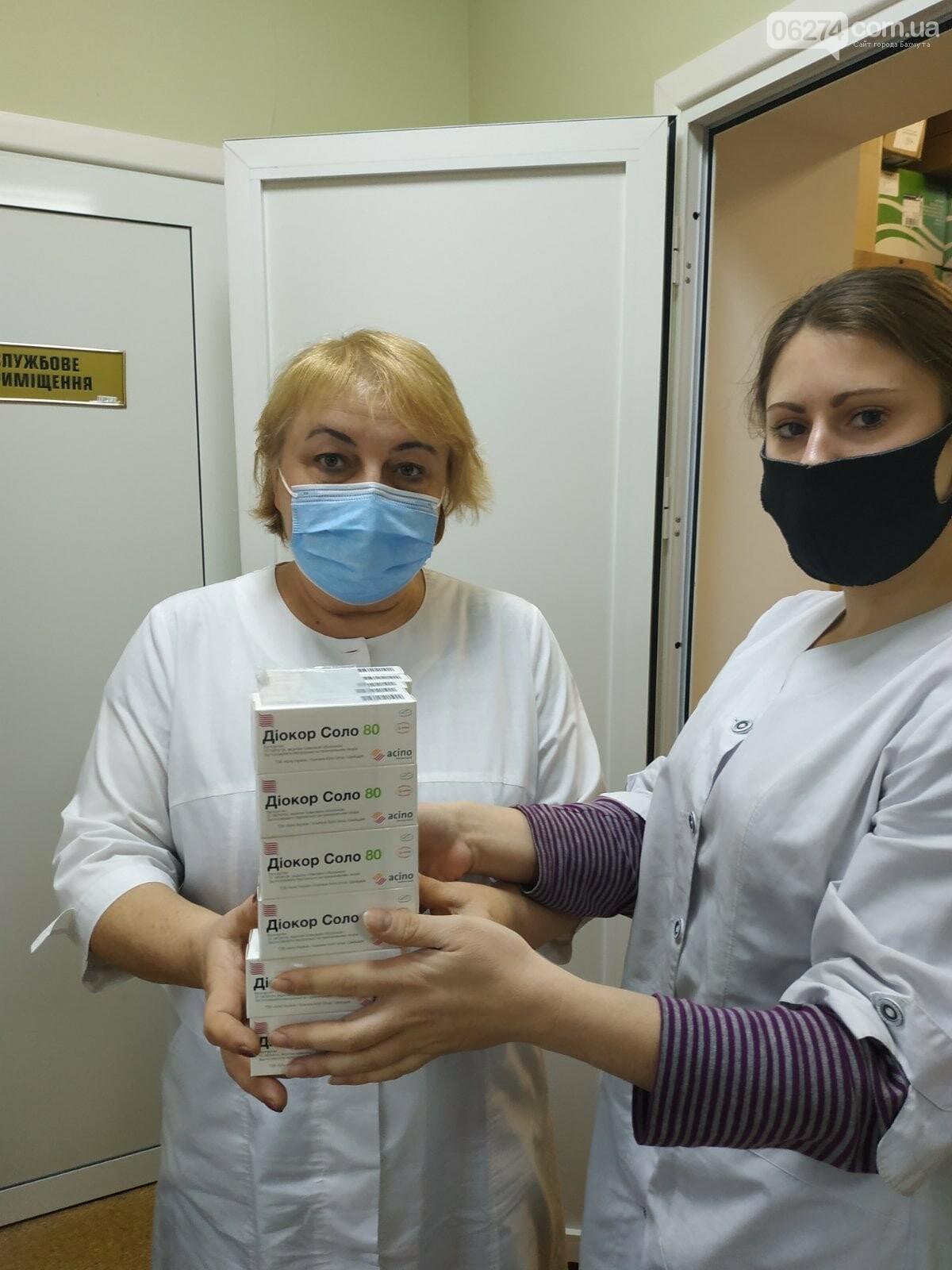 Кардиология бахмутской больницы получила гуманитарные лекарства, фото-1