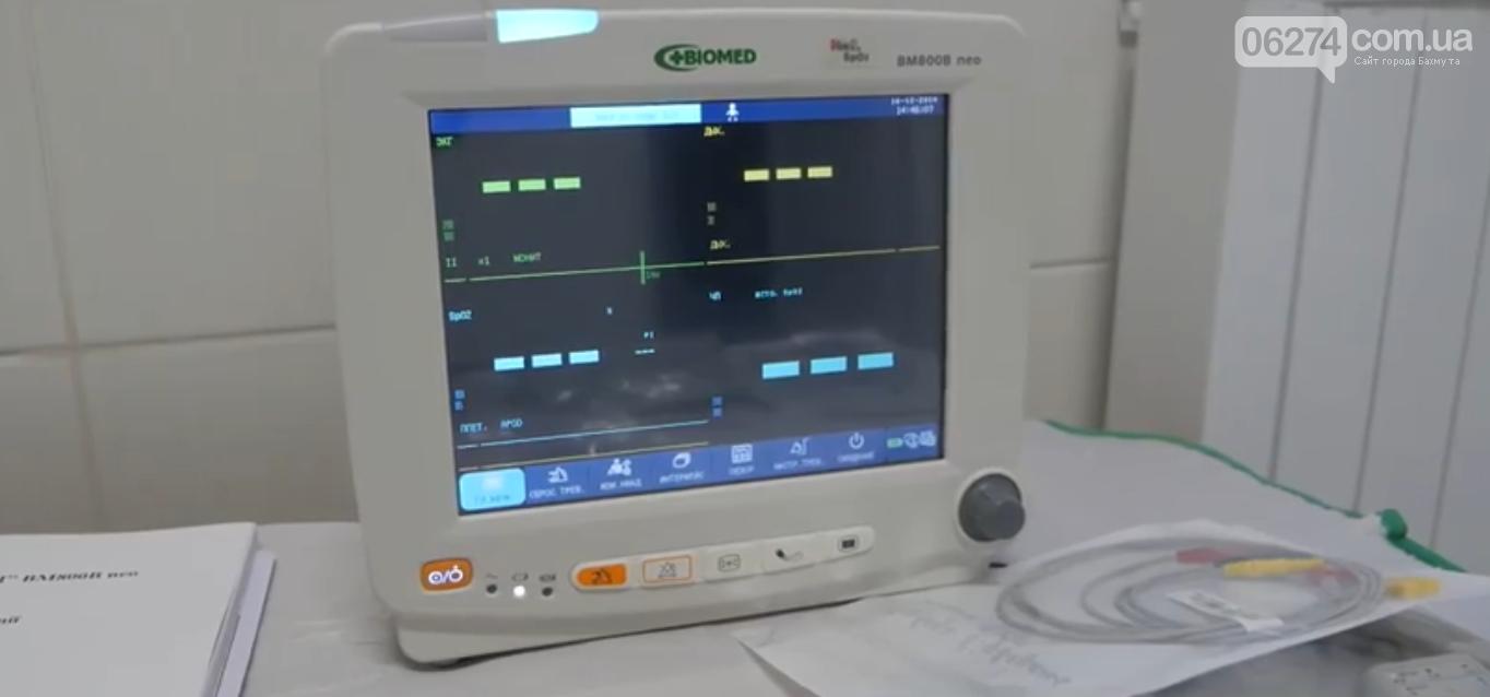 В родильном отделении бахмутской больницы закуплено новое оборудование , фото-1