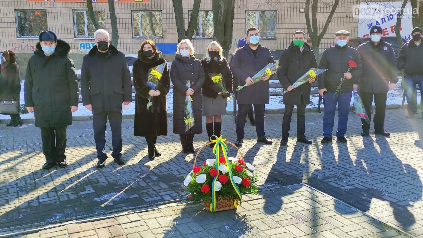 В Бахмуте почтили память воинов-интернационалистов, фото-1