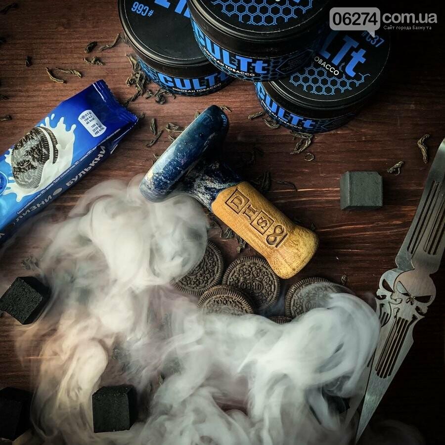 Где купить все для  кальяна? Кальянный магазин DHS – все для вкусного дымного отдыха!, фото-1