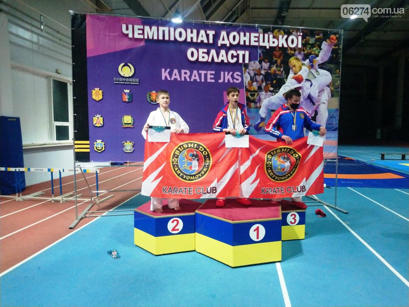 Бахмут гостеприимно принимал чемпионат Донецкой области по каратэ, фото-1