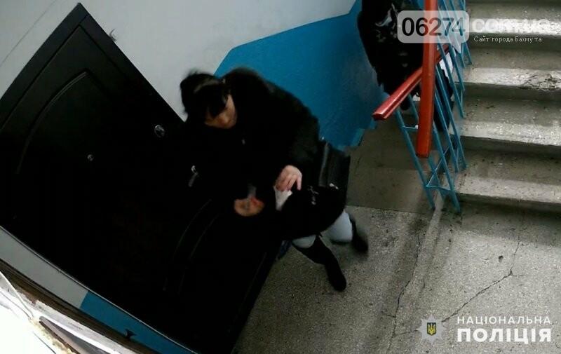 Помогите установить личность женщины возможно причастной к мошенничеству, фото-1