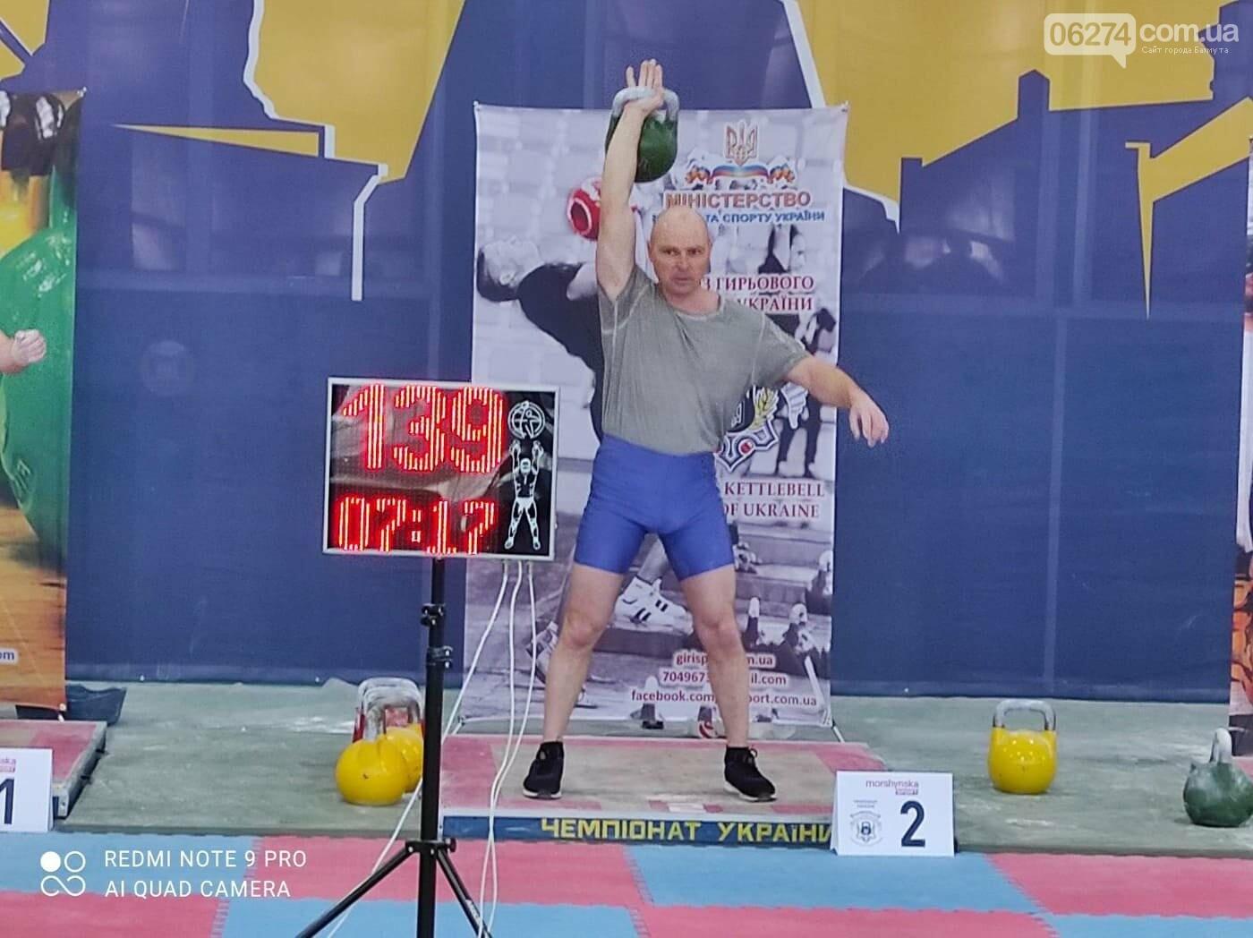 Немного из жизни спортсмена-бахмутчанина Сергея Данильченко , фото-2