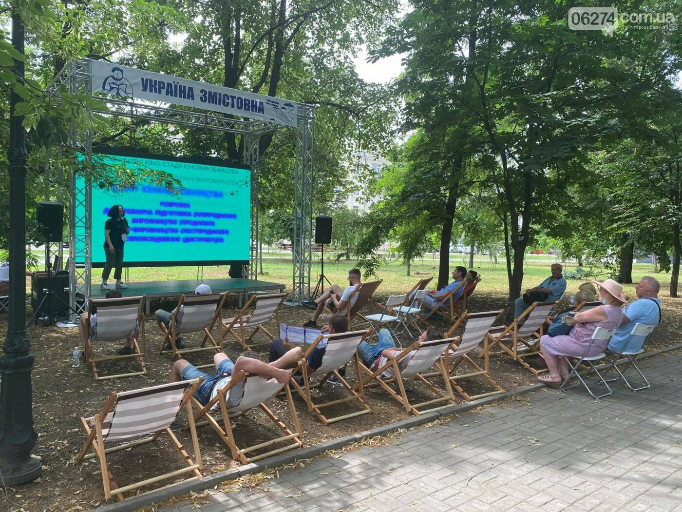 В Бахмуте проходит Фестиваль «Из страны в Украину» , фото-5