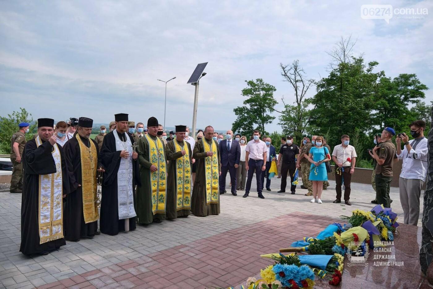 Бахмутский городской совет присоединился к торжествам по случаю 7-й годовщины освобождения городов Восточной Украины от российской оккупации, фото-1