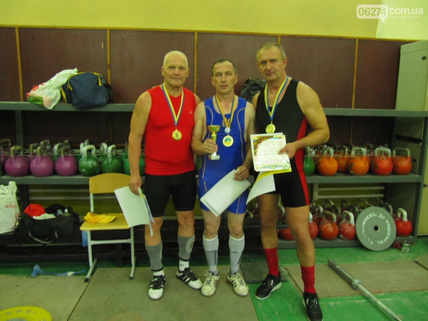 Бахмутские спортсмены - чемпионы Украины, фото-1