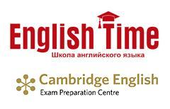 Логотип - Школа английского языка «English Time» в Бахмуте, в Константиновке