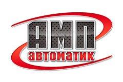 """Логотип - Окна """"АМП-АВТОМАТИК"""""""