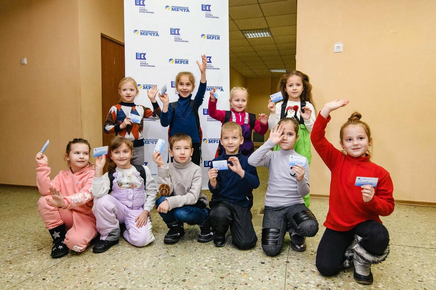 Попечительские советы под эгидой Фонда Бориса Колесникова реализуют социальные проекты в Донецкой области, фото-5